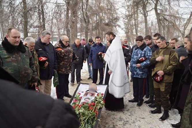 The funeral of Cossack Alexei Mitin from Ryazan, who died on February 15 from wounds received a week earlier in Syria