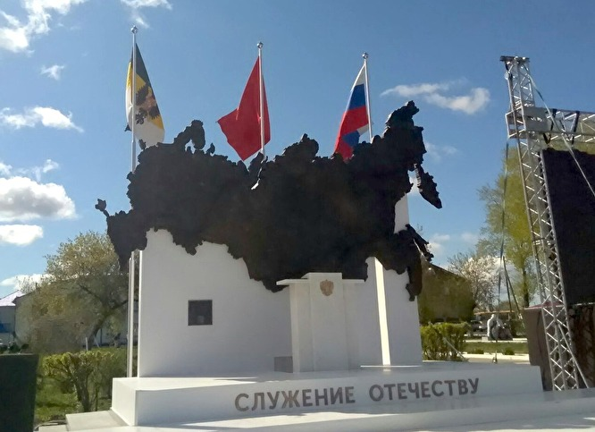 In the Kurgan region, a monument to Putin without Putin of Russia, a monument, Putin, a monument, installations, Putin, people, today